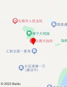 文昌旅游地图