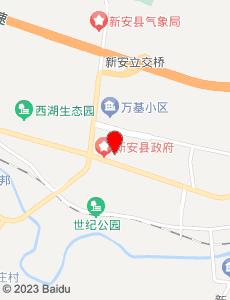 新安旅游地图