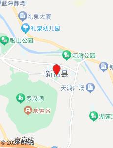 新昌旅游地图