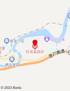 旺苍旅游地图