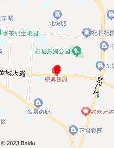杞县旅游地图