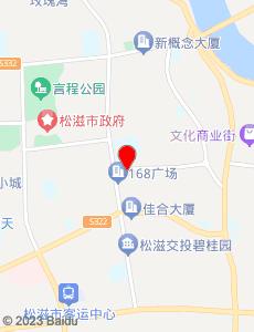 松滋旅游地图