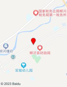 柳河旅游地图