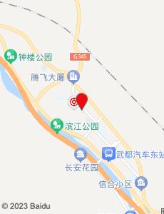 武都旅游地图