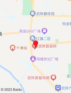 武陟旅游地图