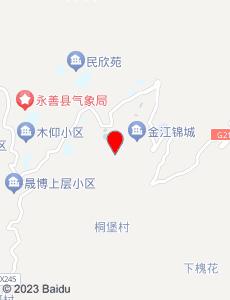 永善旅游地图