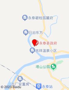 永泰旅游地图