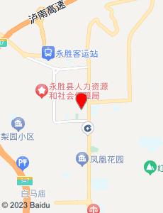 永胜旅游地图