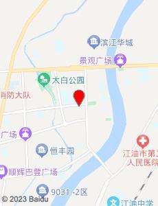 江油旅游地图