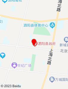 泗阳旅游地图