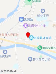 洪洞旅游地图