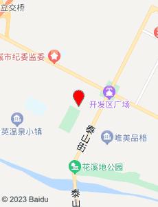 海城旅游地图