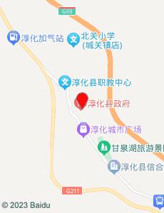 淳化旅游地图