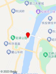 渠县旅游地图