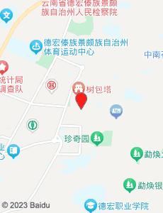 潞西旅游地图