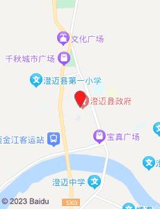 澄迈旅游地图