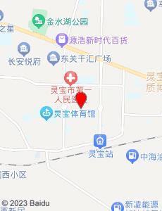 灵宝旅游地图