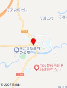 白沙旅游地图