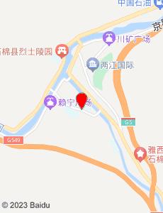 石棉旅游地图