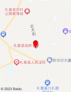 礼泉旅游地图