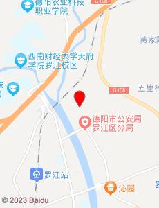 罗江旅游地图