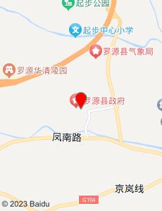 罗源旅游地图