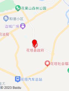 花垣旅游地图