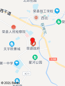 荣县旅游地图