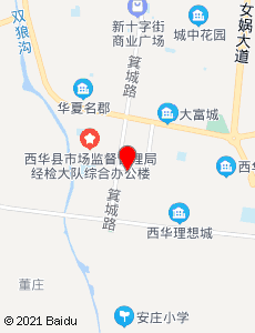 西华旅游地图