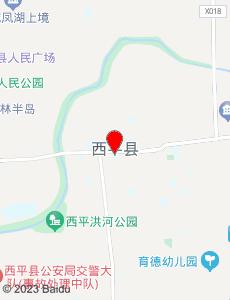 西平旅游地图