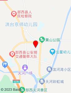 郧西旅游地图