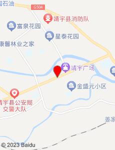 靖宇旅游地图