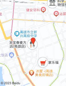 高雄旅游地图