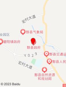 黟县旅游地图