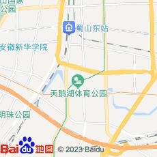 hefei map