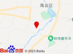 安徽水利锦江大酒店