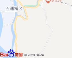 乐山五通桥区电子地图