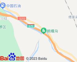 宕昌电子地图