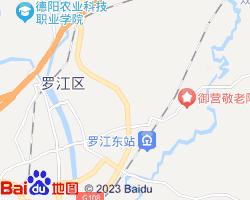 德阳罗江县电子地图