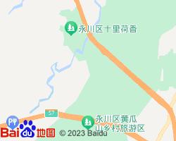 永川电子地图