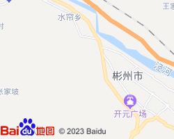 彬县电子地图