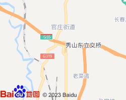 秀山电子地图