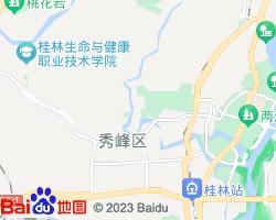 秀峰电子地图