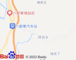 邵阳隆回县电子地图