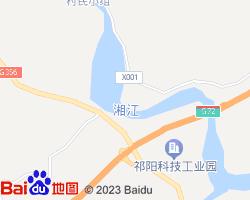 祁阳电子地图