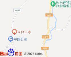 新兴电子地图