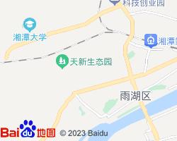 雨湖电子地图