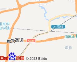 萝岗电子地图