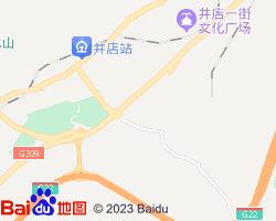 涉县电子地图