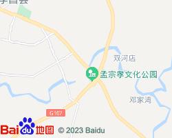 孝感孝昌县电子地图